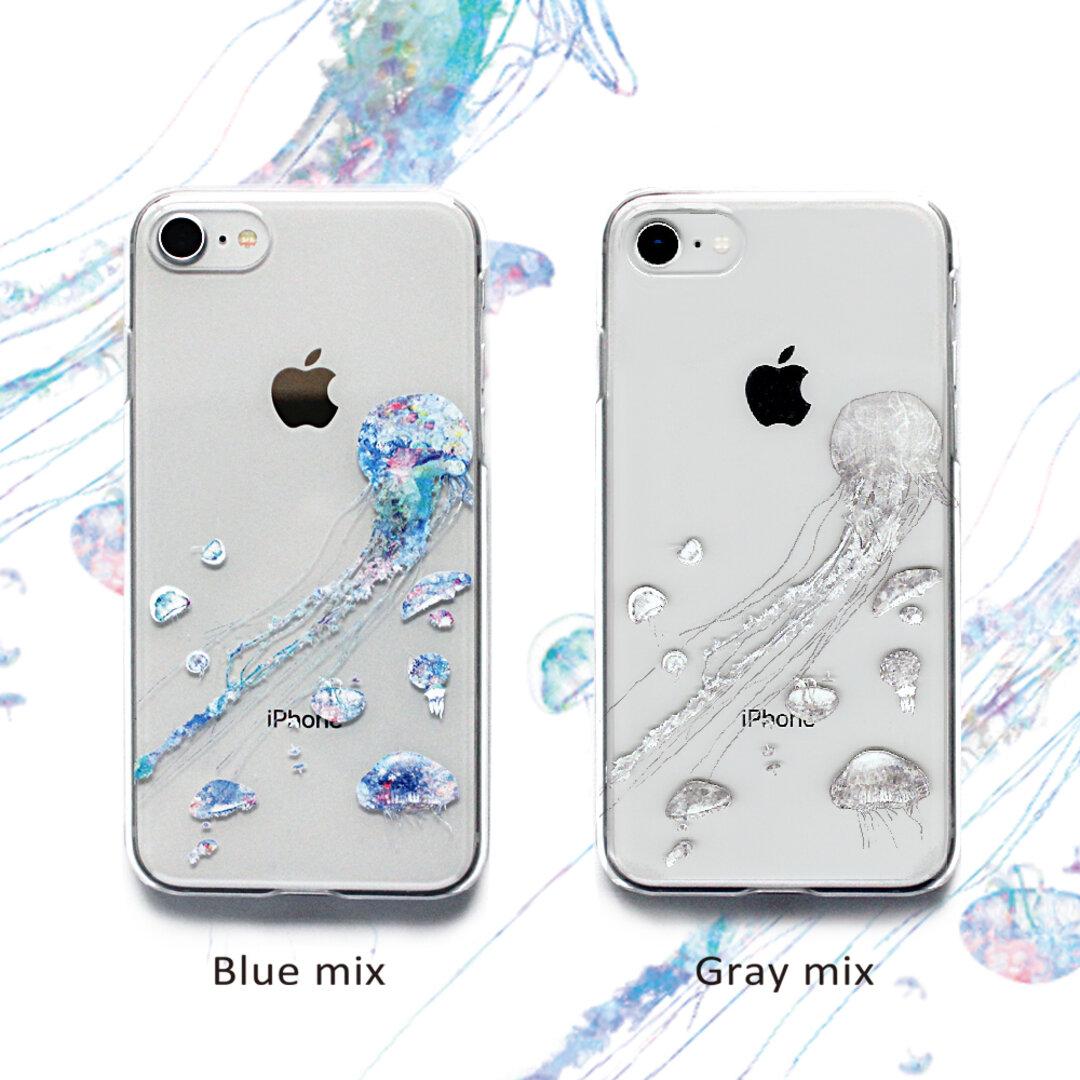 iPhone12Pro ケース 005 クラゲ(カラーver) スマホケース Android