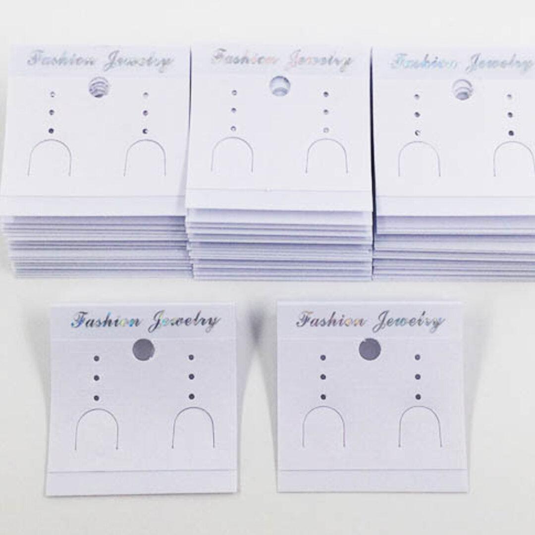 送料無料 ピアス 台紙 イヤリング 台紙 50枚 ホワイト 白 フック付き アクセサリー 飾り ハンドメイド 素材  (AP0751)