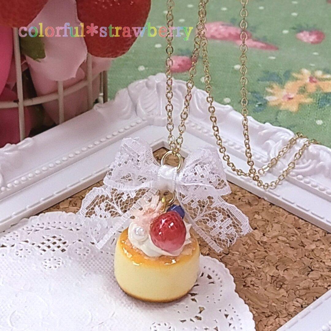 colorful*strawberry/プチフールフロマージュ ネックレス