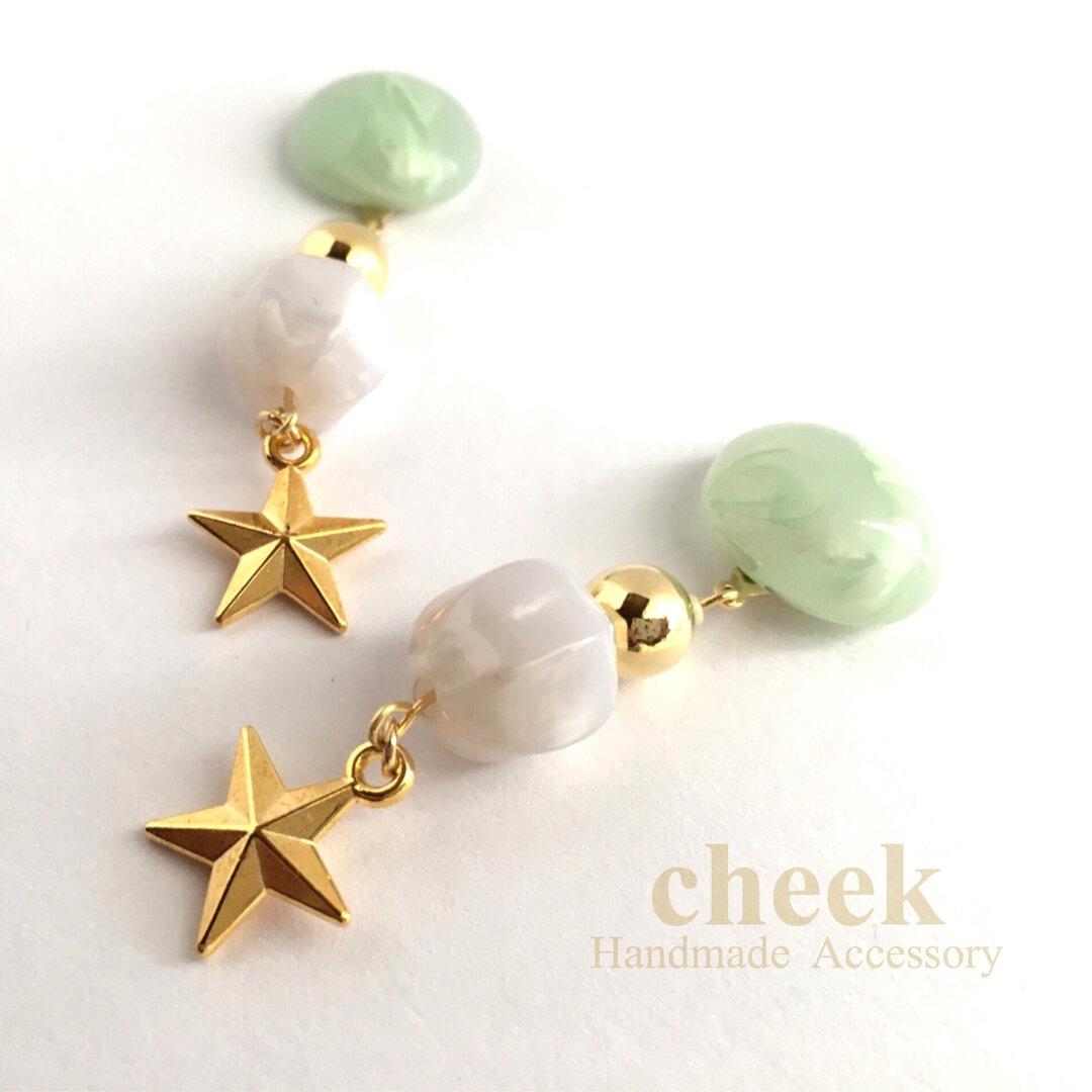 Swing Star Pierce&Earring