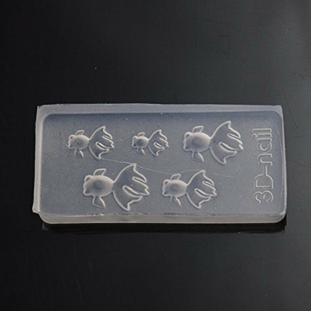 3Dシリコンモールド 【 金魚 】 ネイルアート レジン パーツ アクセサリー 素材 シリコン 型