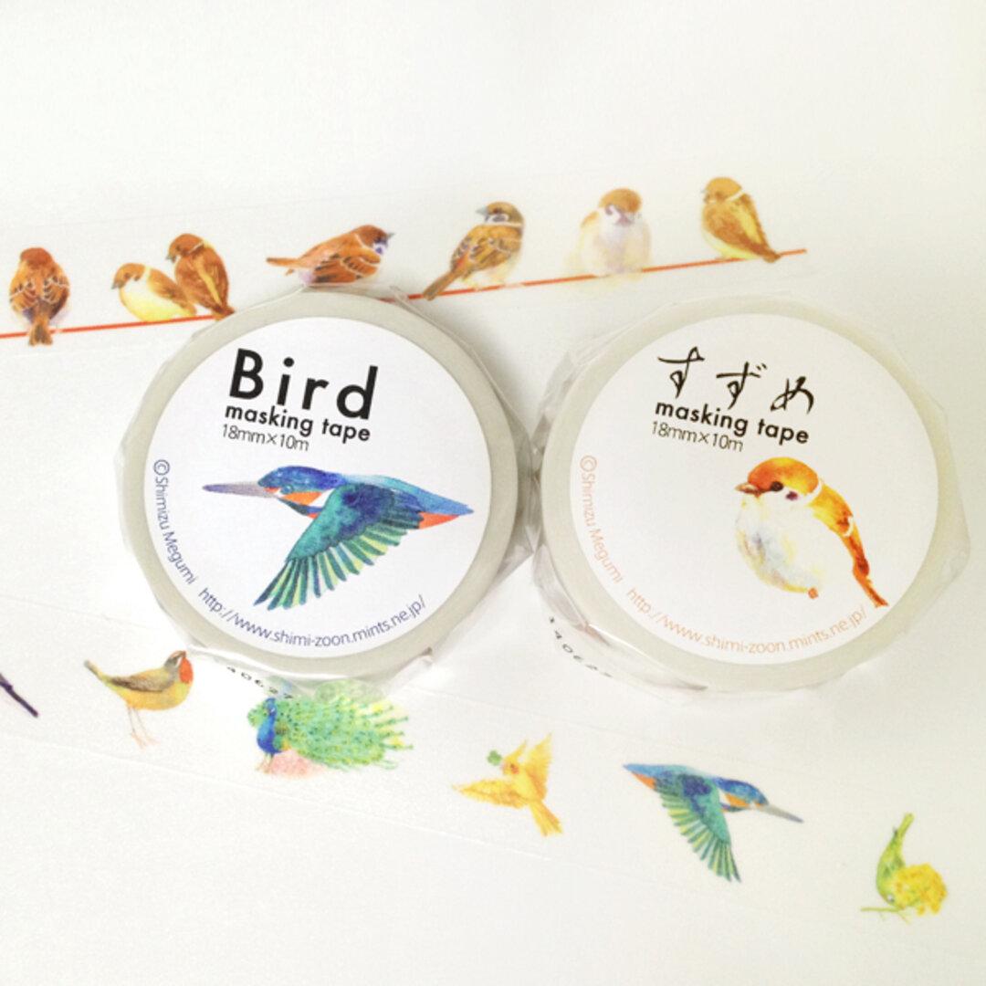 鳥のマスキングテープ