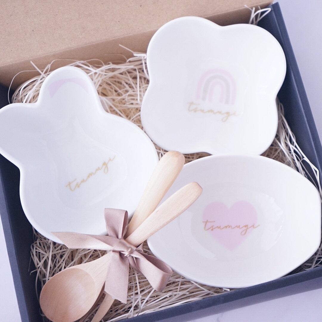 A022-P 新作 [名入れ食器] 離乳食小鉢3点セット ピンク うさぎ レインボー ハート 女の子 ギフトボックス入り