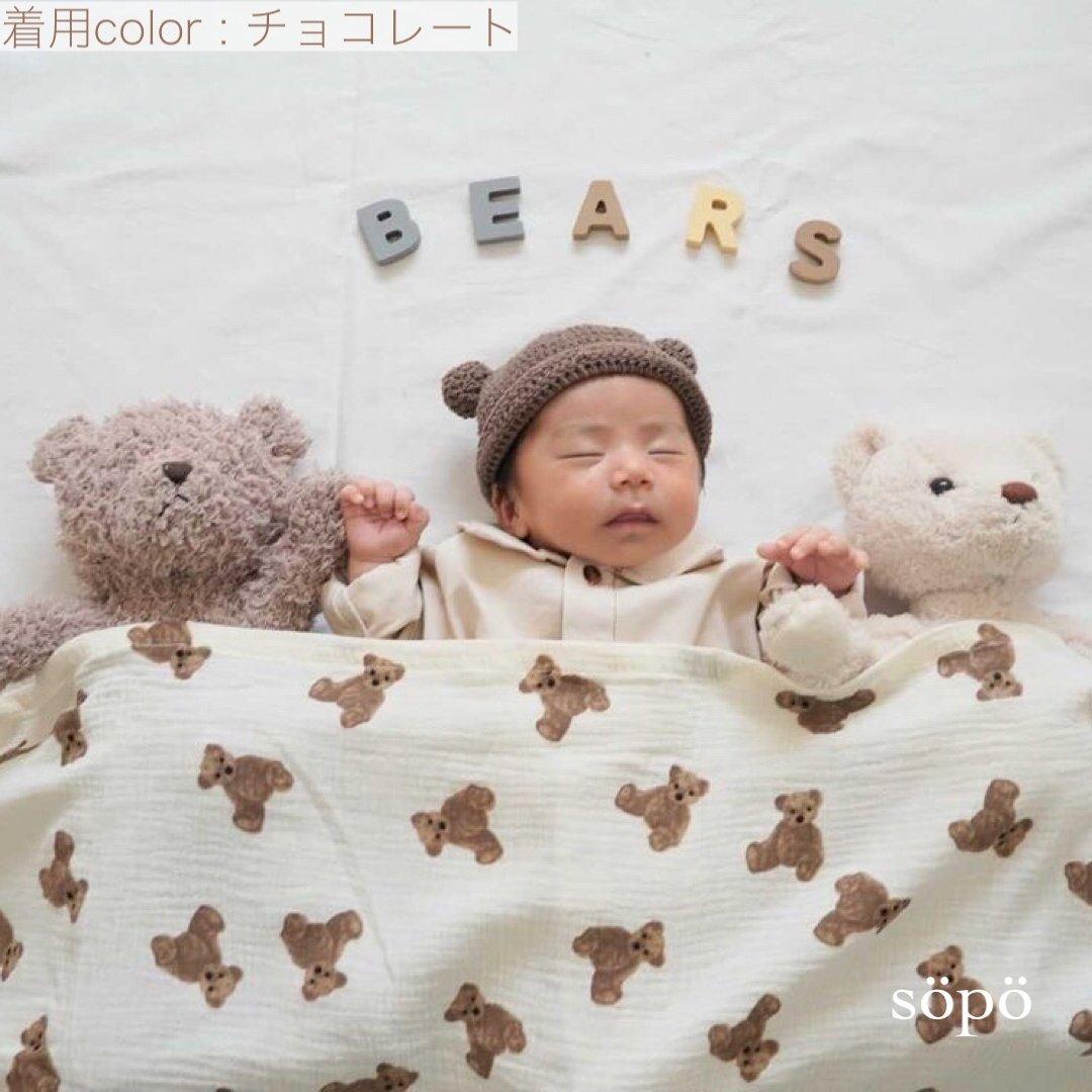 出産祝いにおすすめ♡ぷっくりお耳のくまさん帽子🧸ニューボーンフォトから日常使いまで◎お孫ちゃんへのプレゼントにも人気♡
