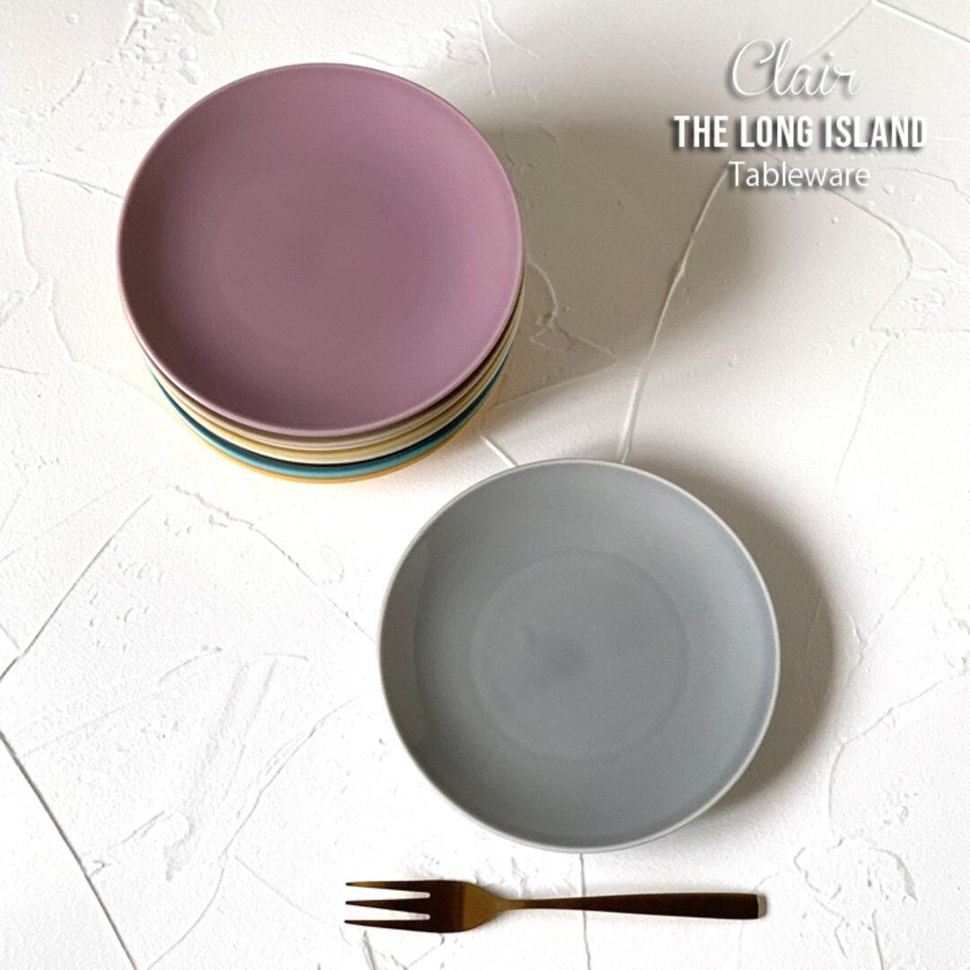 新作 クレール ケーキ皿 取皿 15.5cm グレー/r142gray