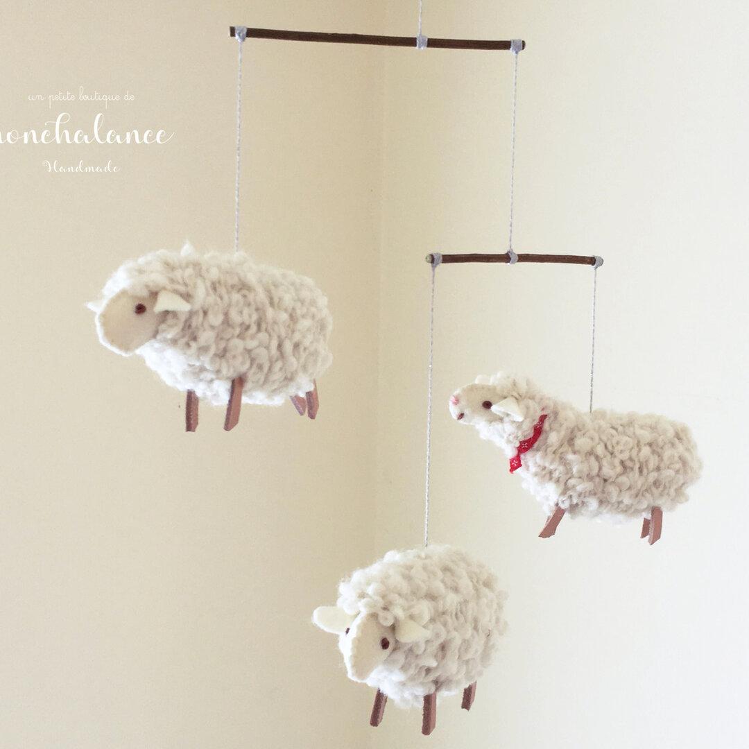 3匹のもふもふ毛糸の羊モビール*ホワイト