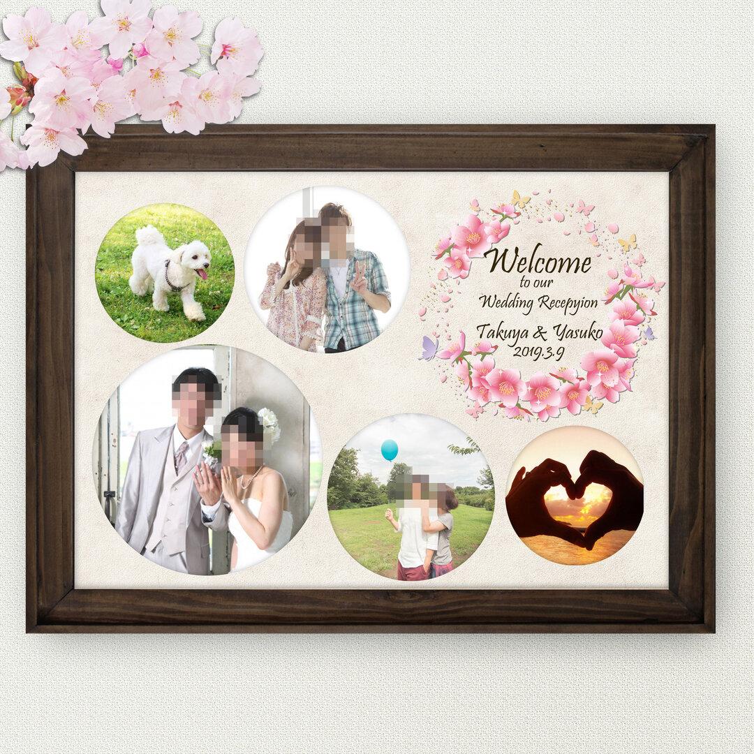 No.03 横 A3.A4 桜リース4種 写真ポスター ウェルカムボード 丸フレーム 結婚式