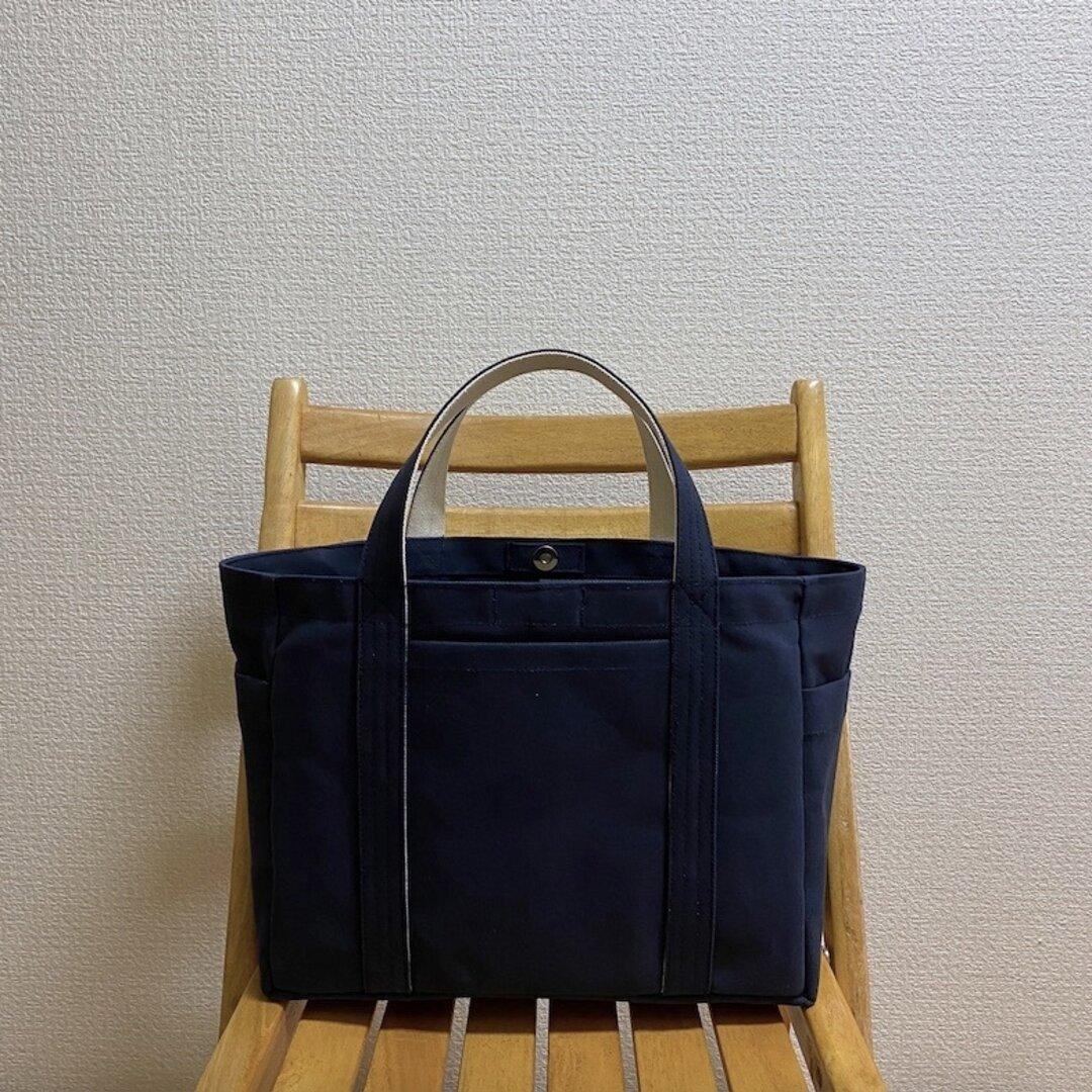 「混合トート」通勤トート「ネイビー(紺)×生成り」倉敷帆布8号【受注制作】