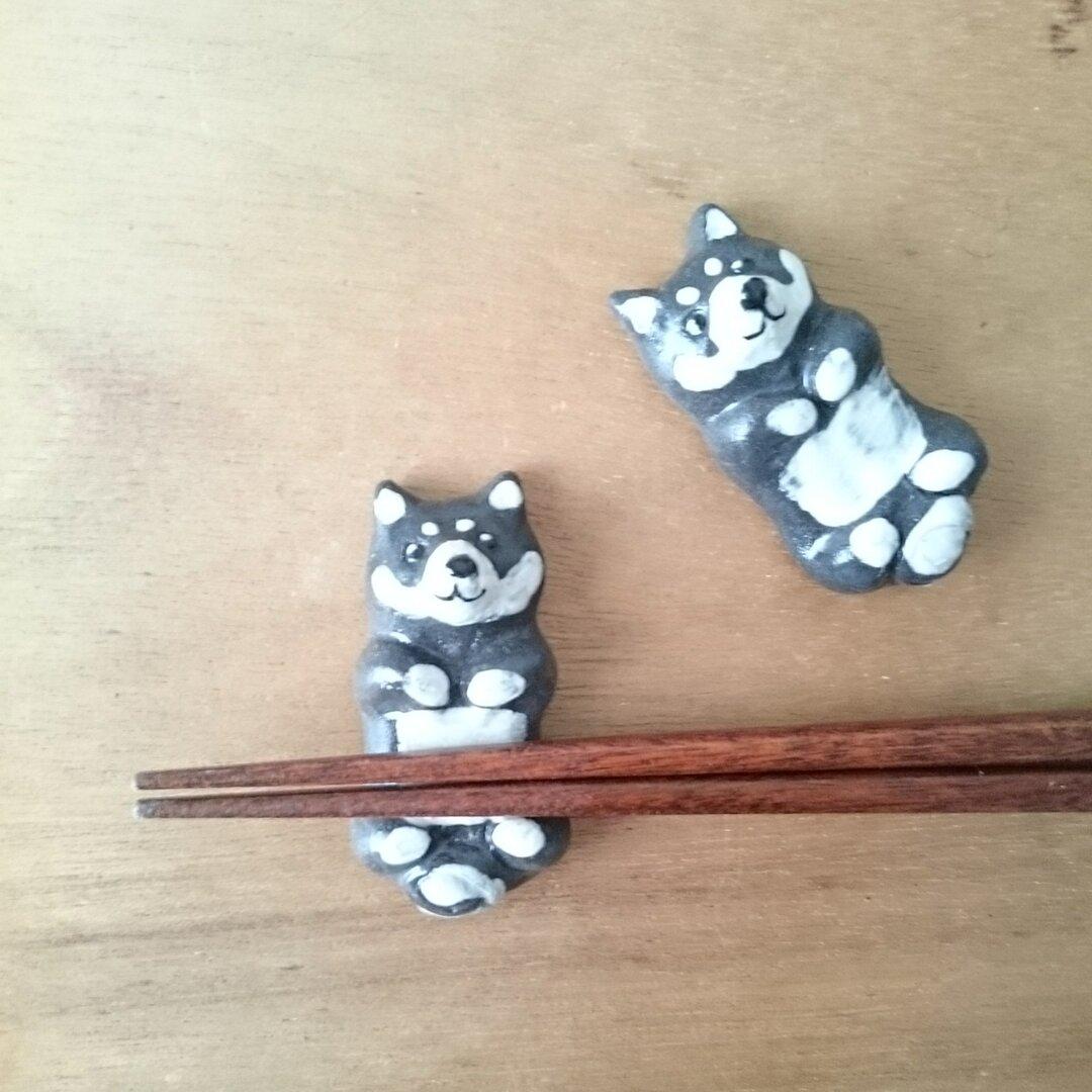 柴犬の箸置き(黒柴)