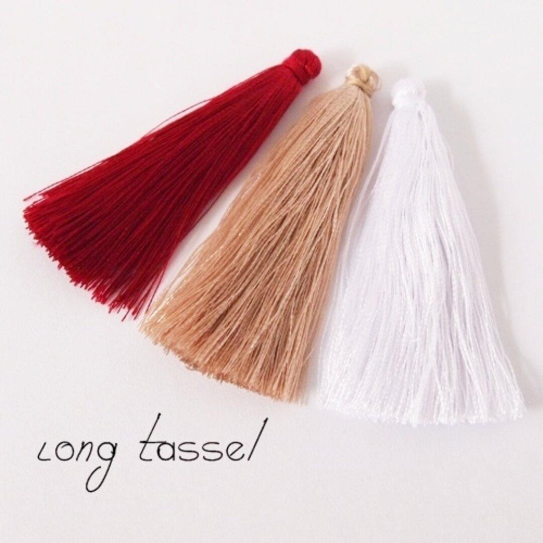 (#8-09)ロングタッセル 【各2本 6本アソートセット】 ベージュ レッド ホワイト