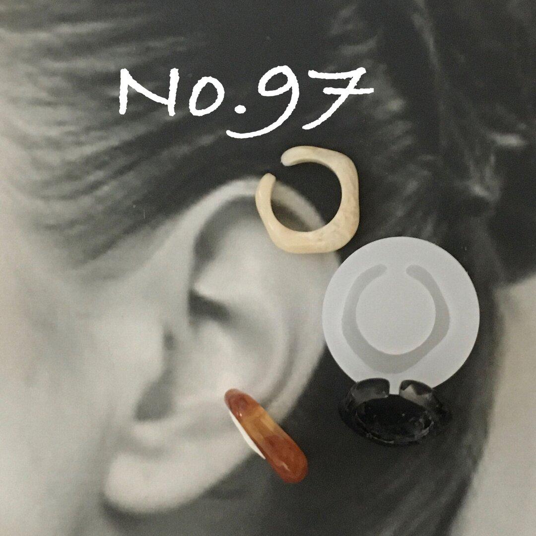 シリコンモールドNo.97