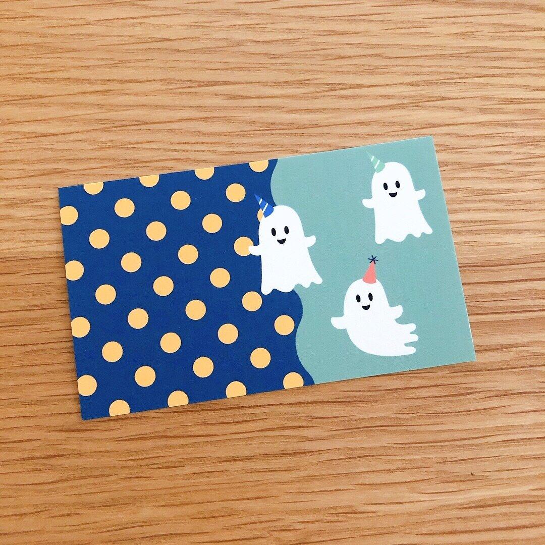 ハロウィンおばけのメッセージカード