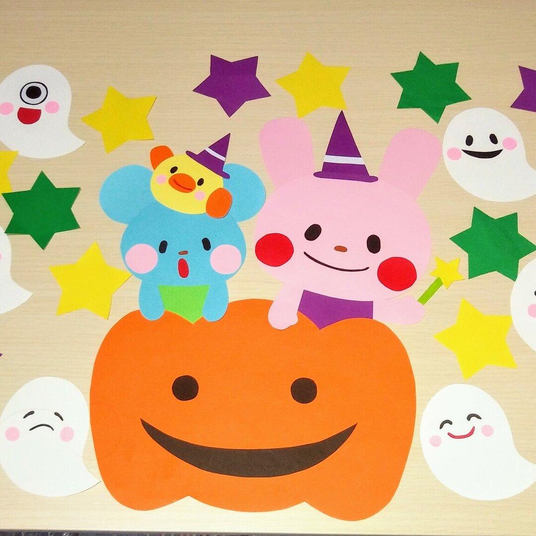 ハロウィン 壁面飾り 魔女うさぎちゃんとおばけちゃん