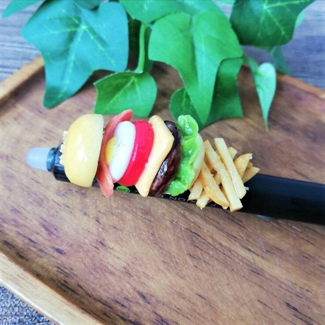 たっぷりポテトとスペシャルハンバーガーのデコ☆フリクションペン