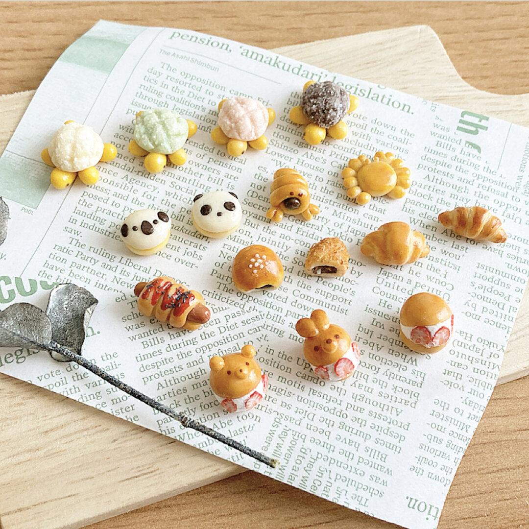 【受注生産】【3つ選べる】ミニチュアパン +トレーセット