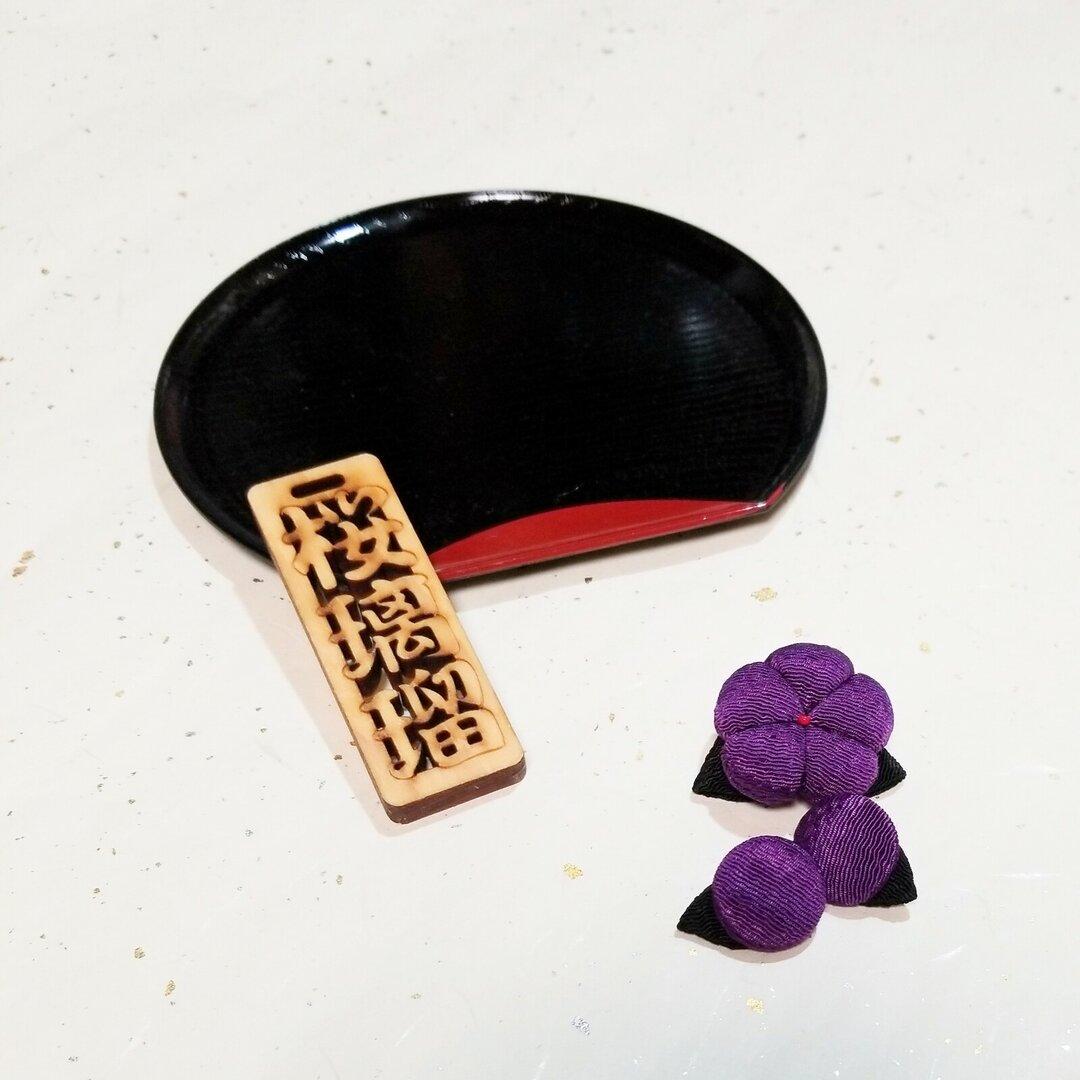 くるみボタン半衿用くるみボタン 紫色の花