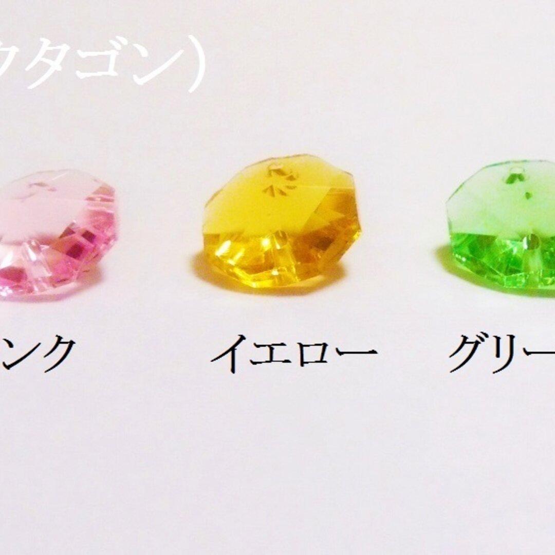 サンキャッチャー(グリーン)10個