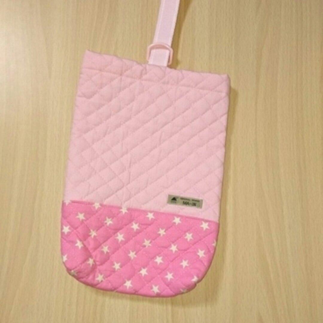 シューズ袋(ピンクのお星さま)