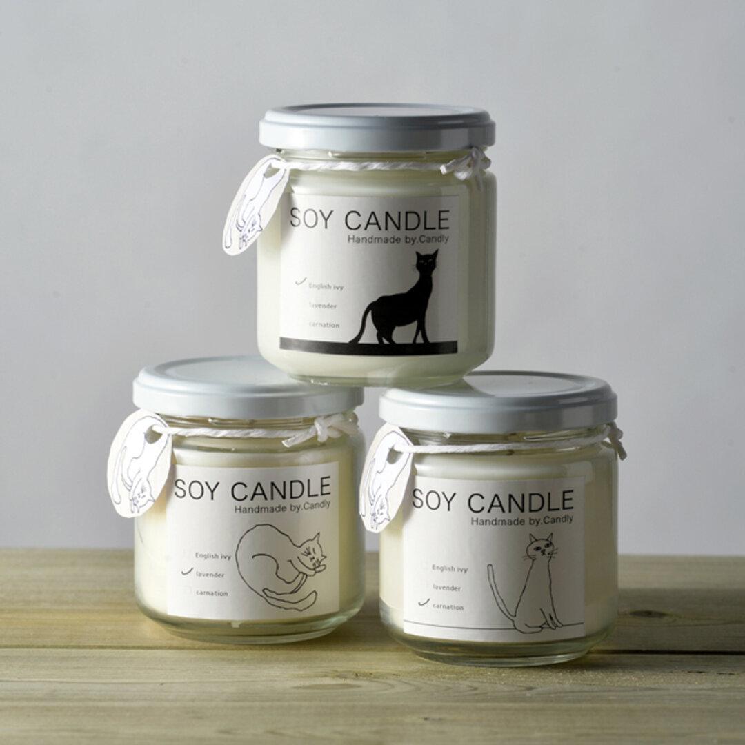 Soy Candle瓶(無添加ソイワックス100%)