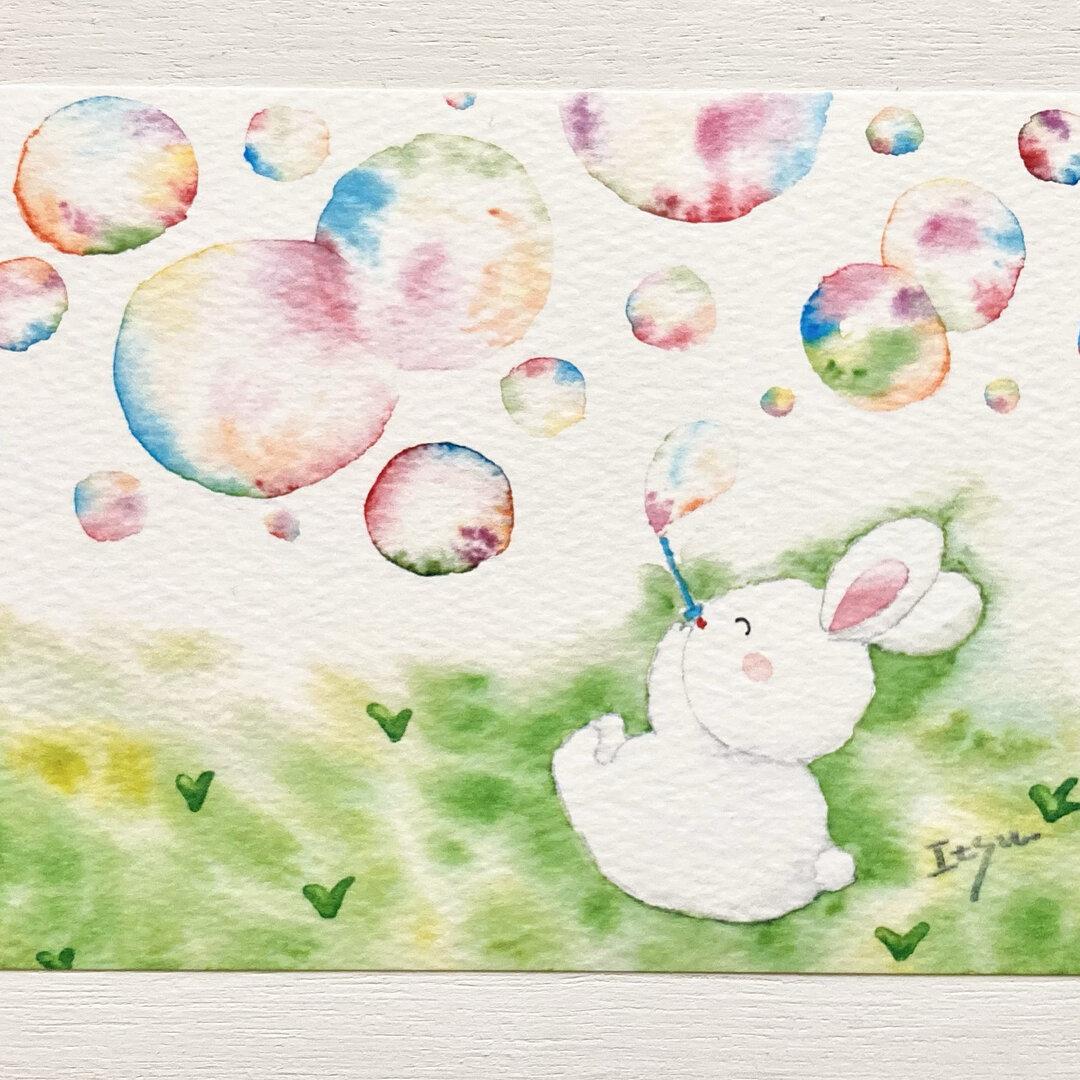 🐰透明水彩画「しゃぼん玉飛ばそう♪」 イラストポストカード 2枚セット うさぎ ウサギ 春 ほっこり🐰