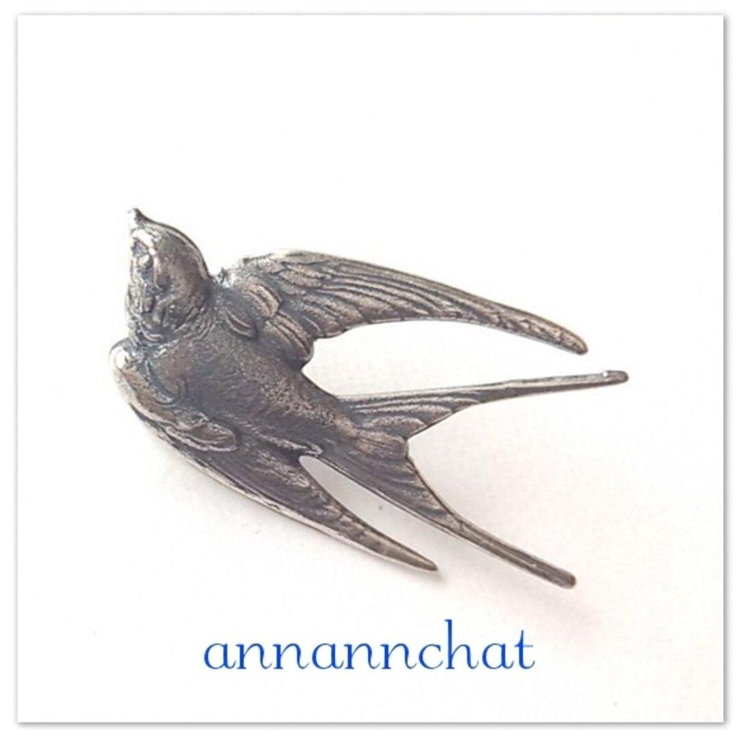【 夏の ツバメ(アメリカ製 44mm)  flying swallow  真鍮のブローチ】父の日 シルバー  ラッキーモチーフ
