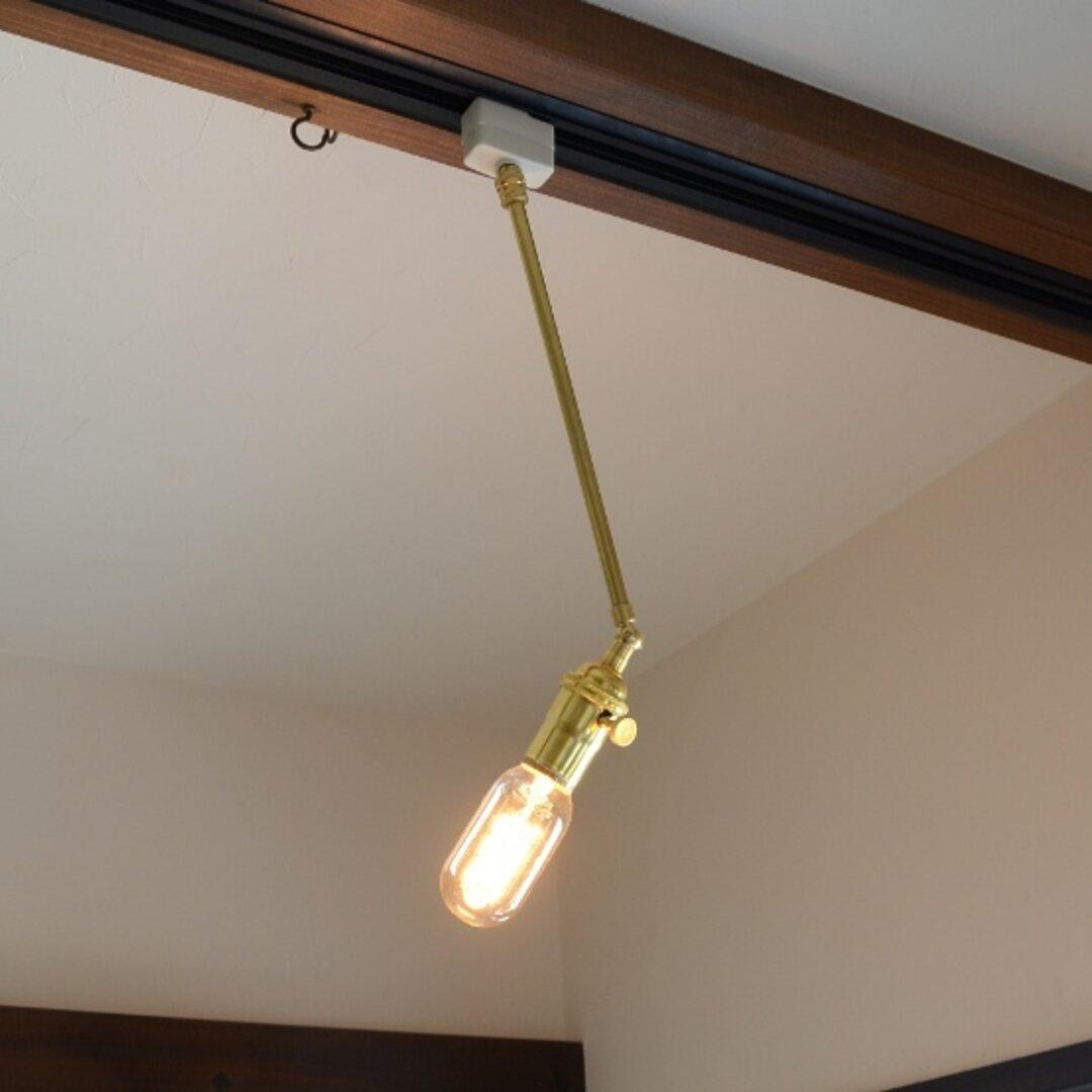アンティークデザイン照明 スイッチ付ソケット真鍮 アームペンダントランプ ヴィンテージインダストリアル系ライト
