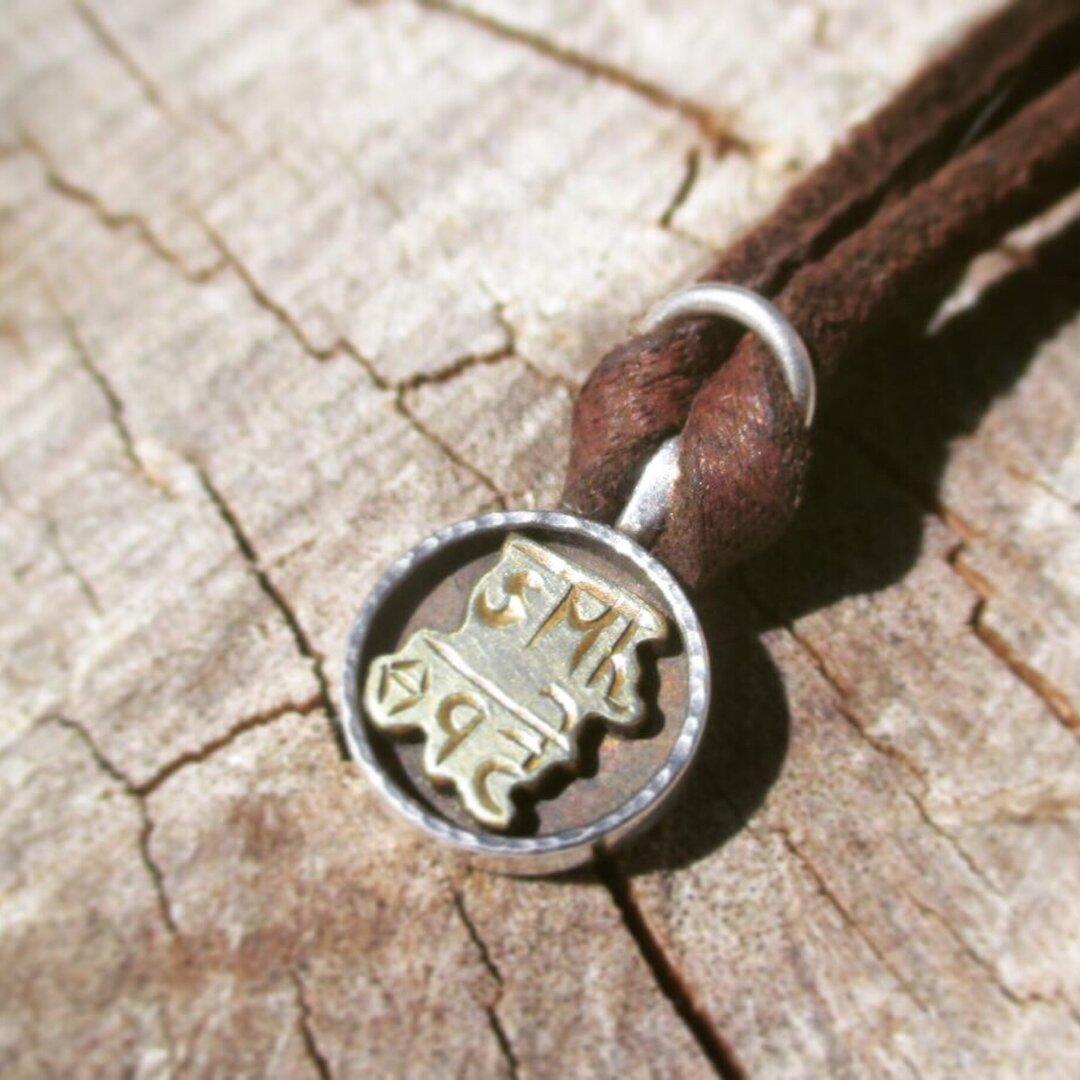 【や・ま】 愛の学び *龍体文字ネックレス* [真鍮&SV]  片耳