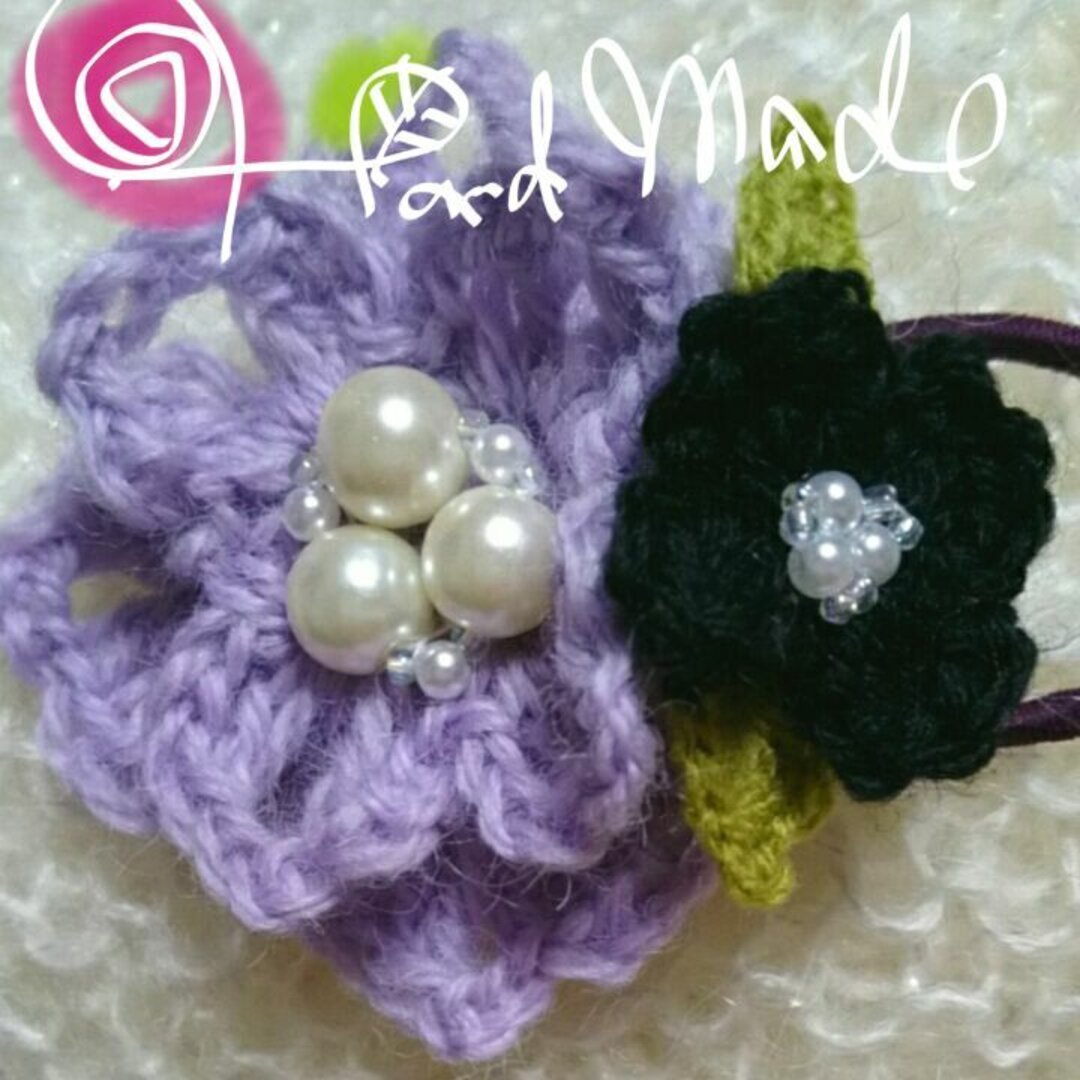 ❤お花畑なメルヘンヘアゴム❤゚ラベンダー❤春の訪れ❤薄紫の手編みヘアゴム❤