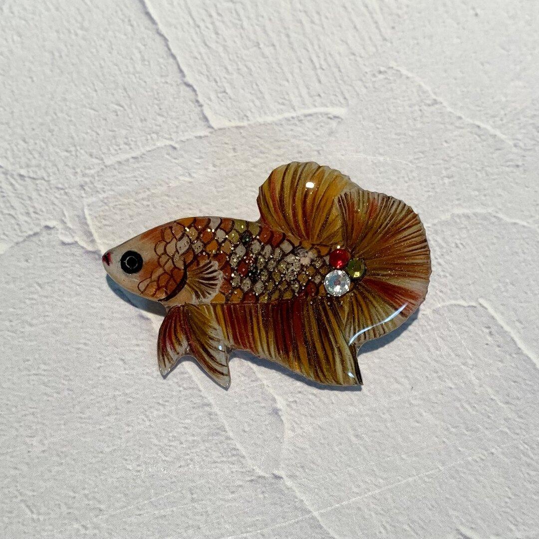 お魚🐟秋なベタのブローチ🎃プラカットベタ