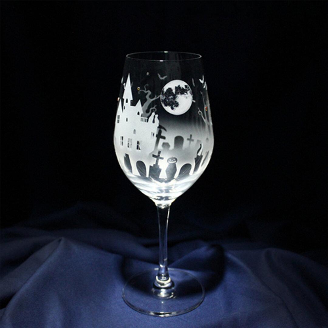 【ハロウィン・パーティー】ワイングラス