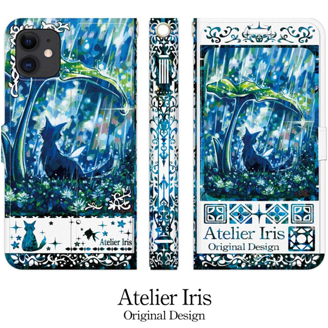 【じっと雨宿り】猫 油絵 iPhone 手帳型 スマホケース 携帯ケース 送料無料 白地ブルー