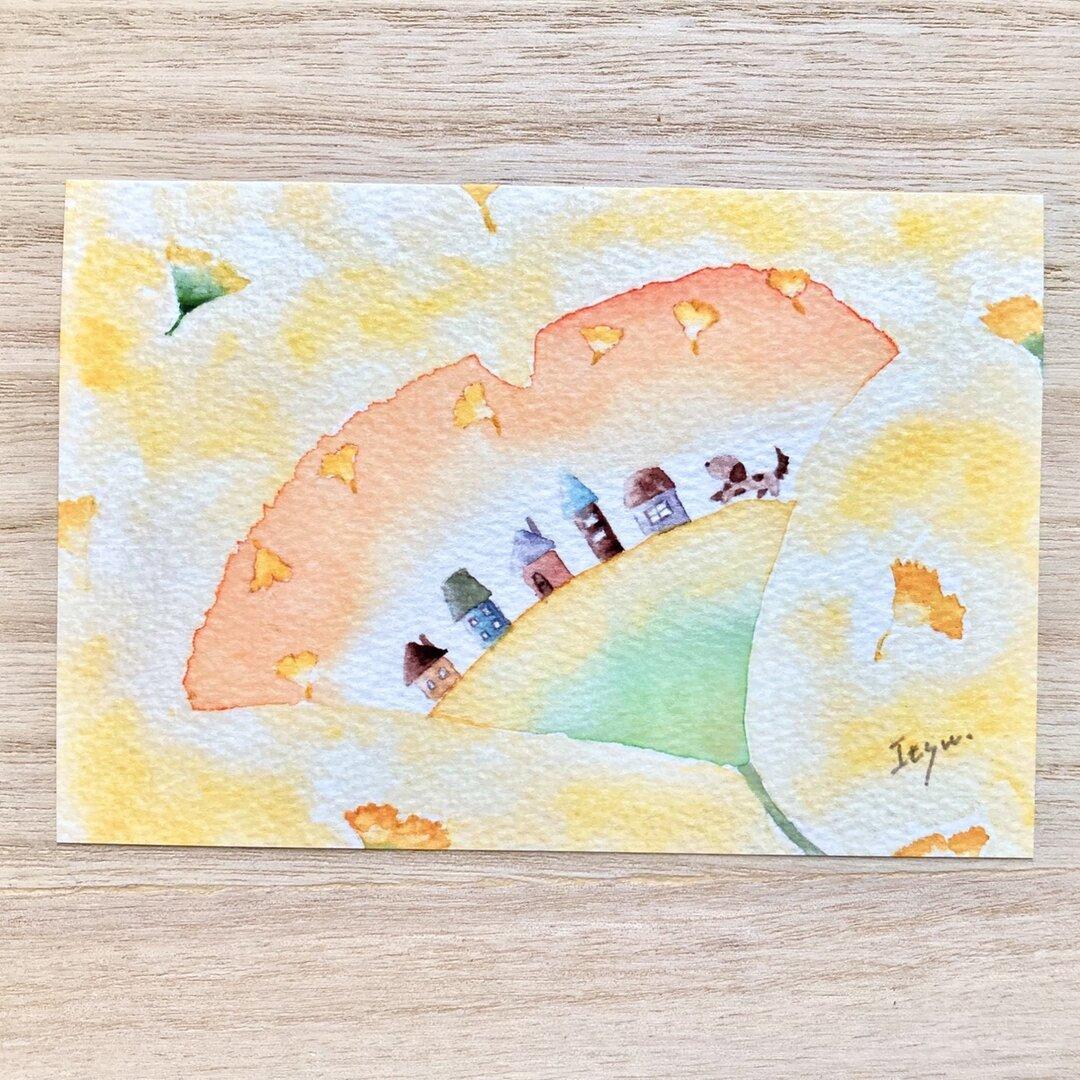 🐶透明水彩画「イチョウ並木をお散歩」イラストポストカード2枚セット イチョウ 犬 紅葉 秋 銀杏 バースデーカード 敬老の日🐶