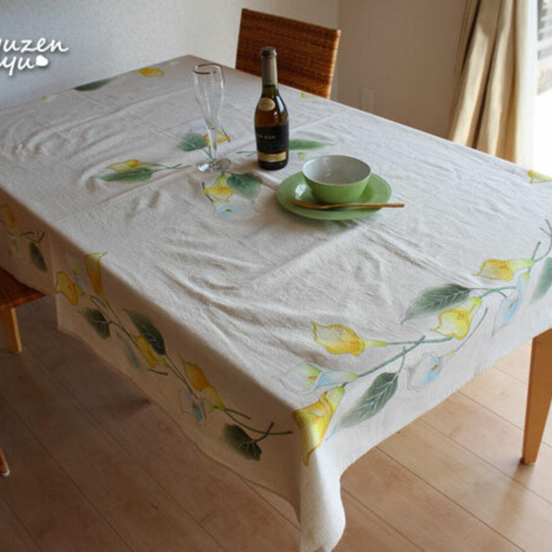 【送料無料】カラーの手描きテーブルクロス
