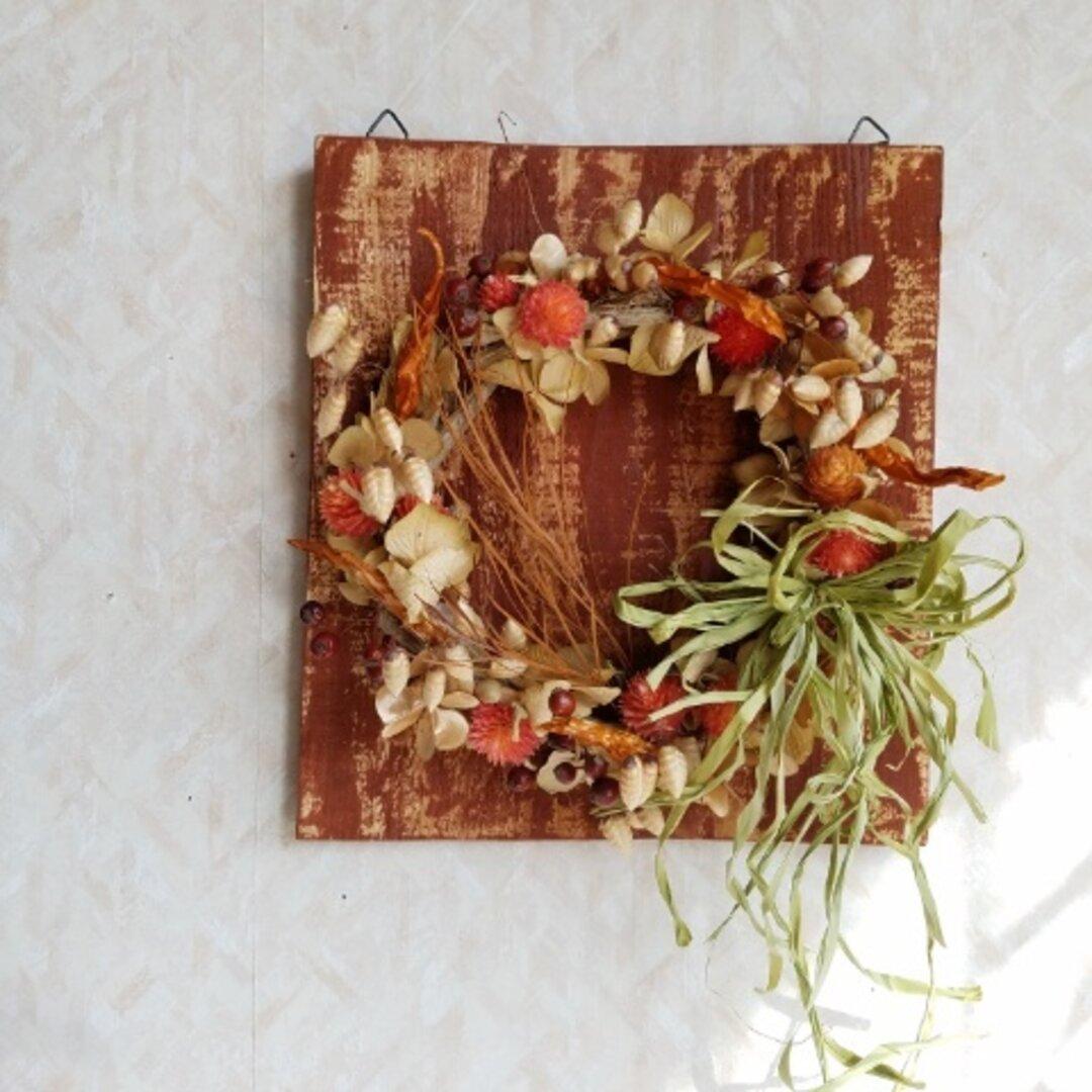 木製ボード壁飾り 赤色センニチコウリース