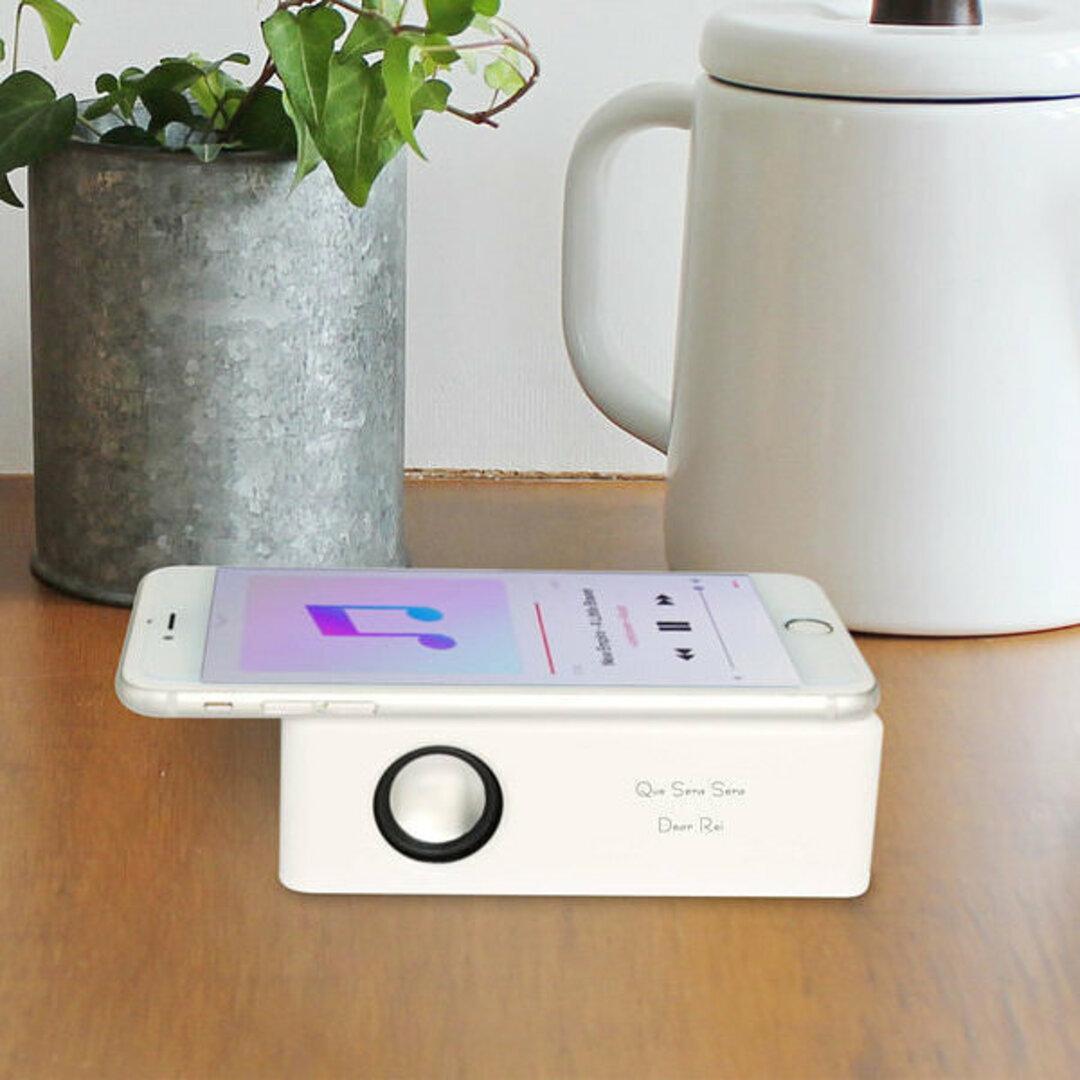 【名入れ】リモート会議や学習に!iPhoneやスマートフォンを置くだけで使用できる ボックススピーカー ホワイト