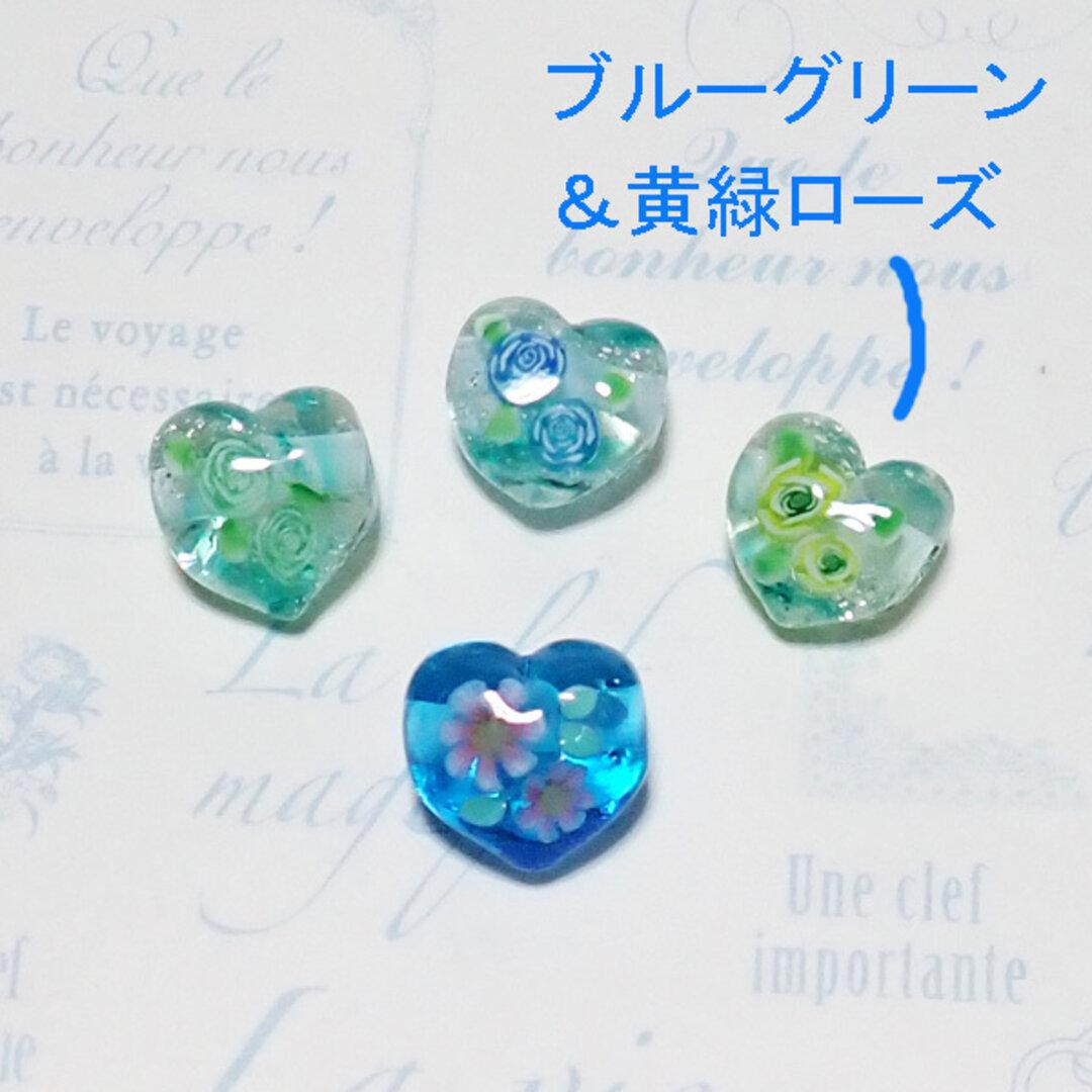 《ハートのとんぼ玉 横穴タイプ ブルーグリーン/黄緑バラ ハンドメイド ガラス製》