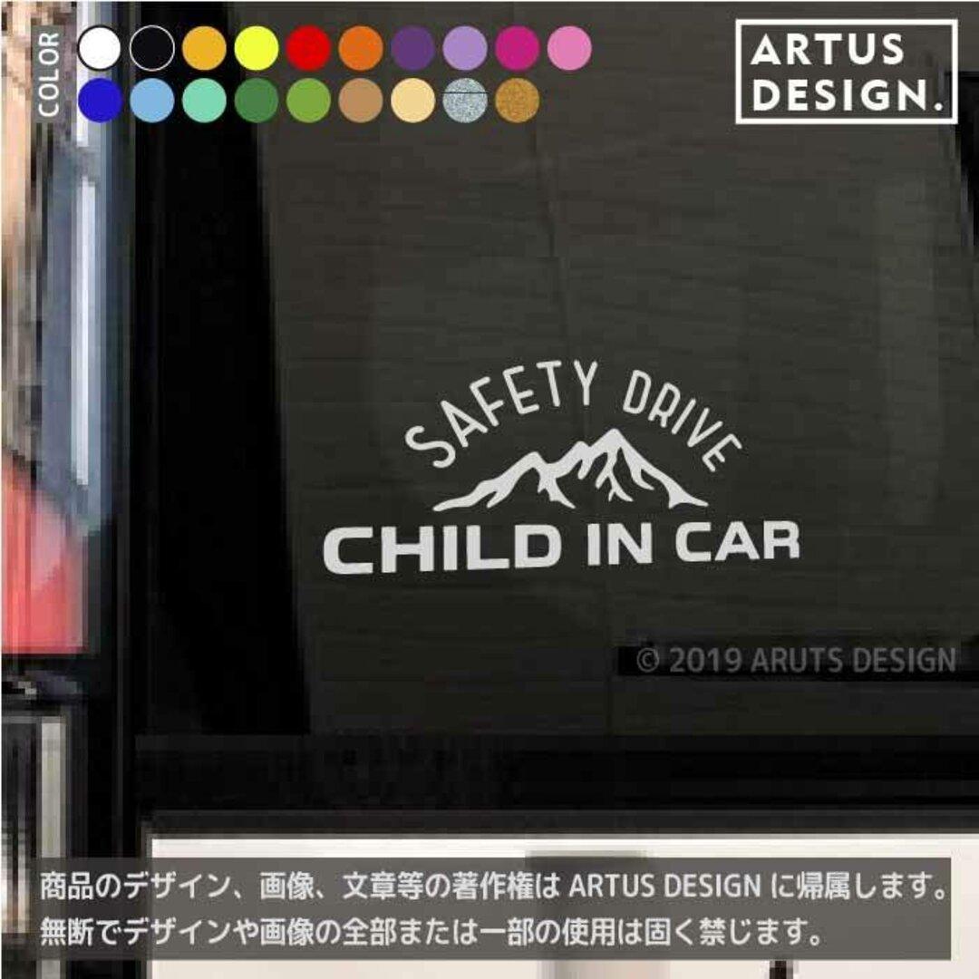 チャイルドインカー ステッカー 車ステッカー 車 ステッカー こども おしゃれ かっこいい かわいい アウトドア シール 452d