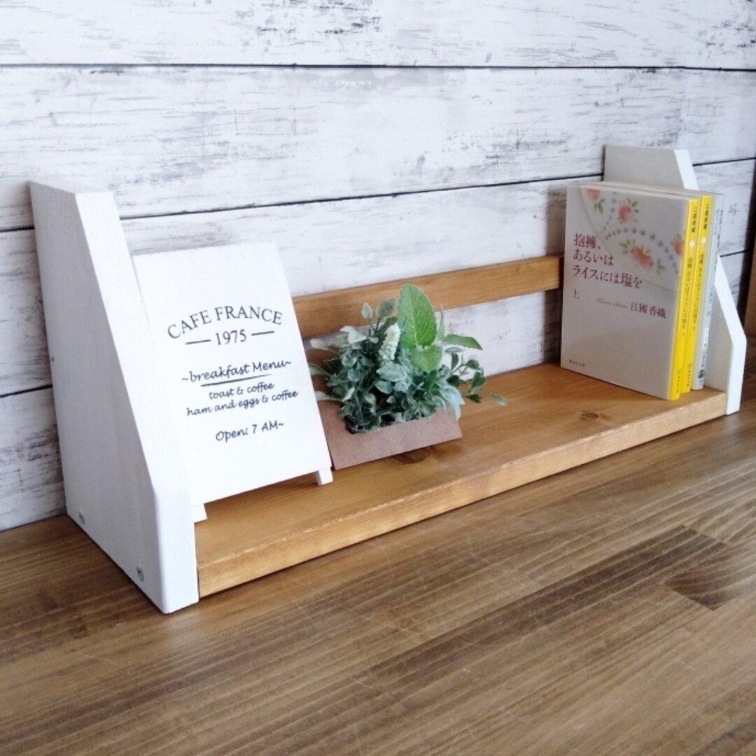 ブックスタンド 書類立て 本棚 本立て ファイルボックス ハンドメイド