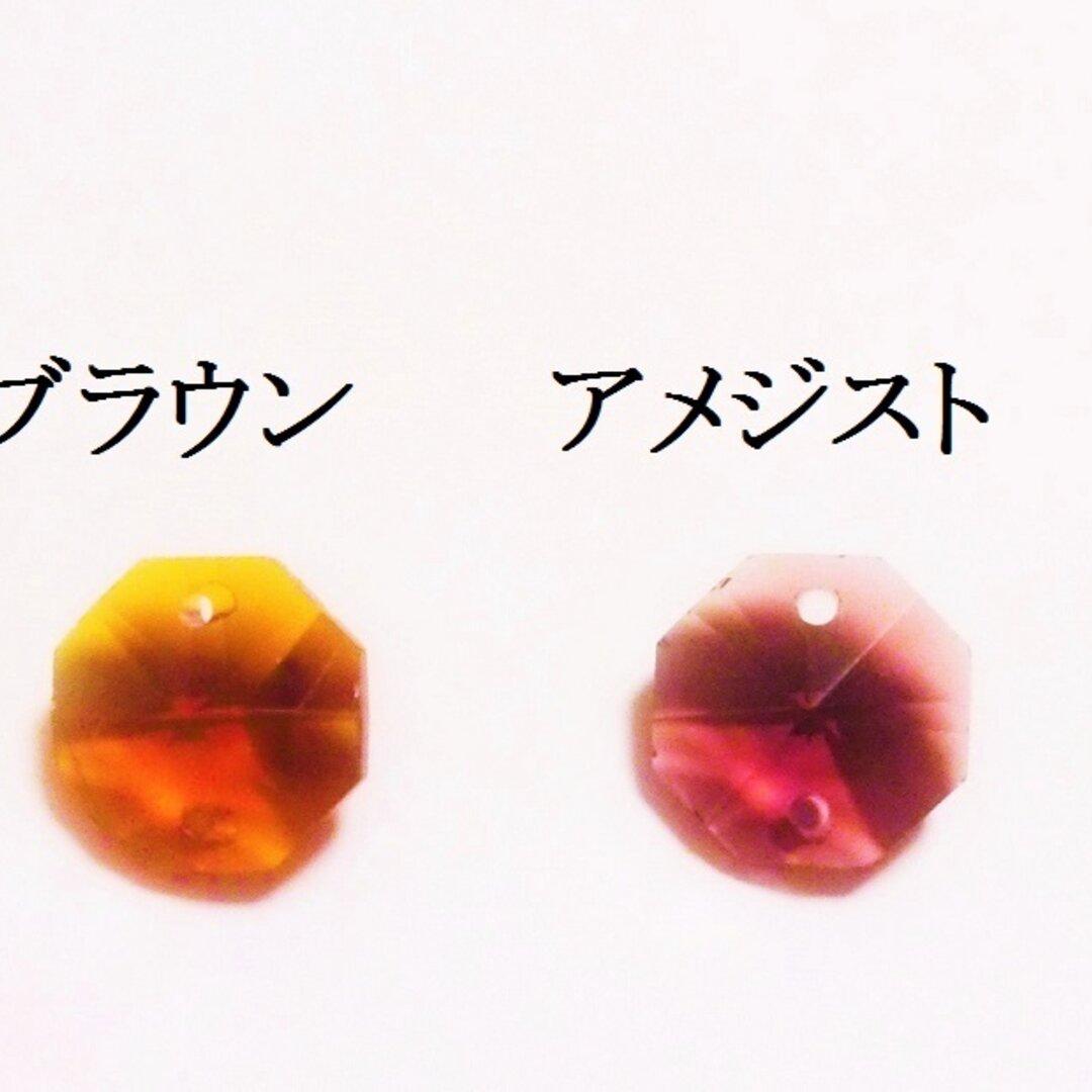 サンキャッチャー(ブラウン)10個