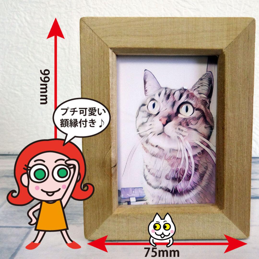 サバトラ猫のかえで#005 / プチポスター(額縁付き)