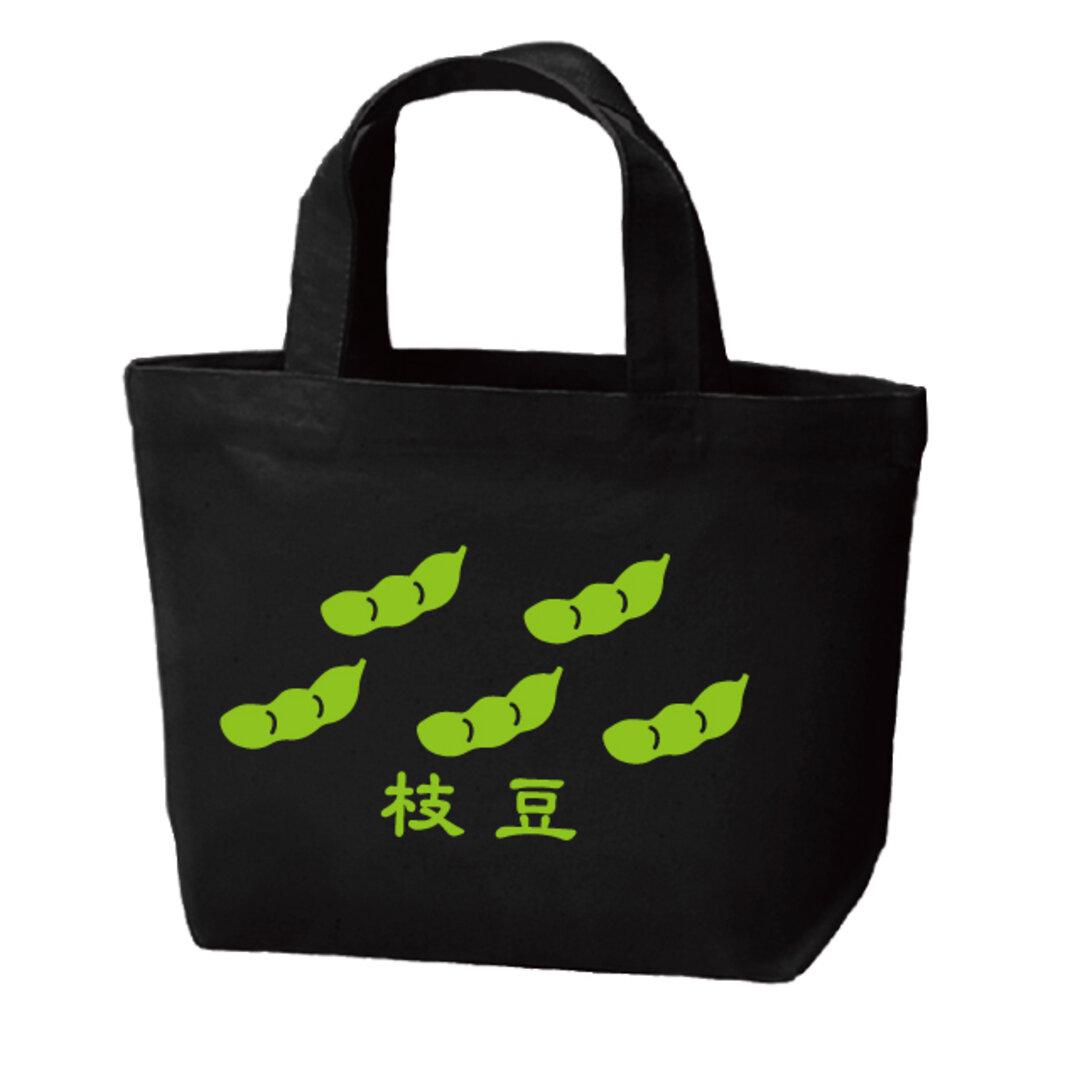 【送料無料】枝豆ミニトートバッグ ナチュラルorブラック 綿100% キャンバス生地