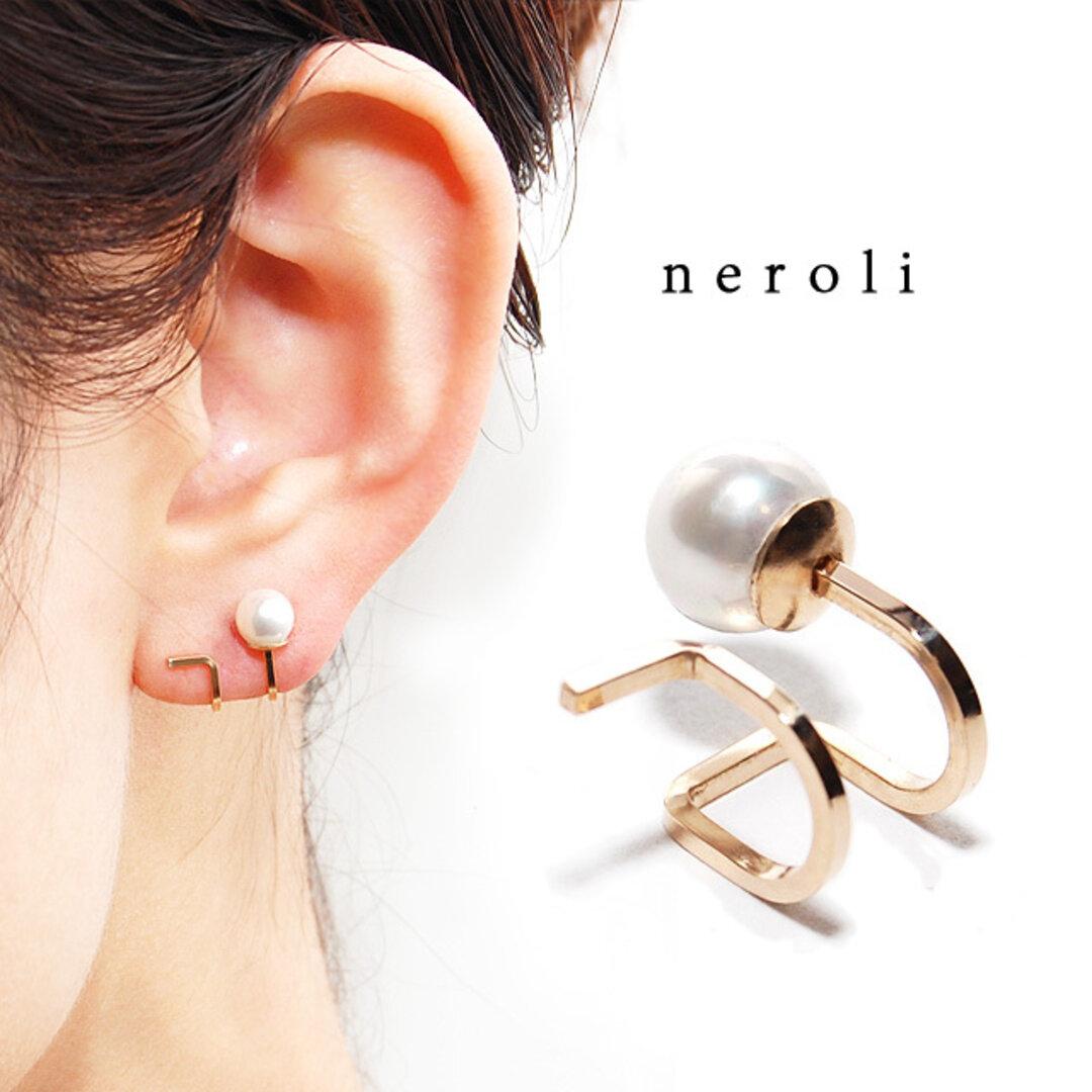 [送料無料]14kgfシェルパールニップイヤリング『neroli-ネロリ』