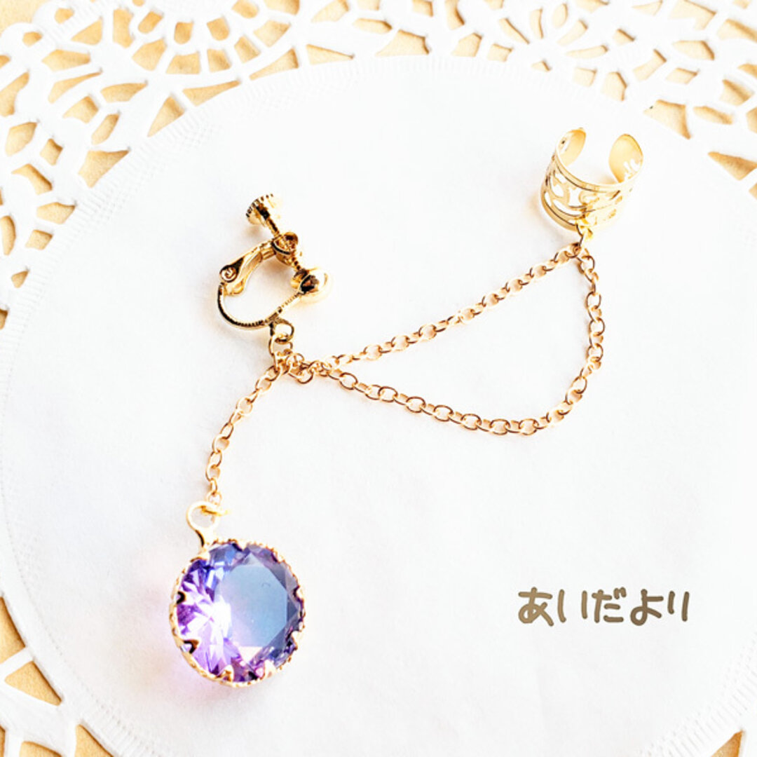 花の魔術師の耳飾り 紫陽花【赤紫】