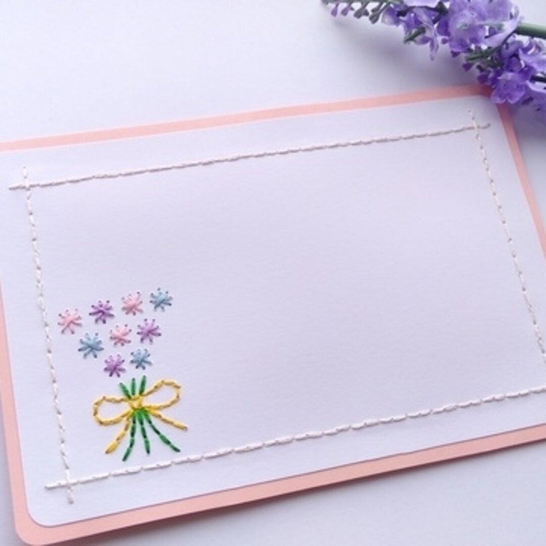 紙刺繍のメッセージカード 花束 (ハガキサイズ)