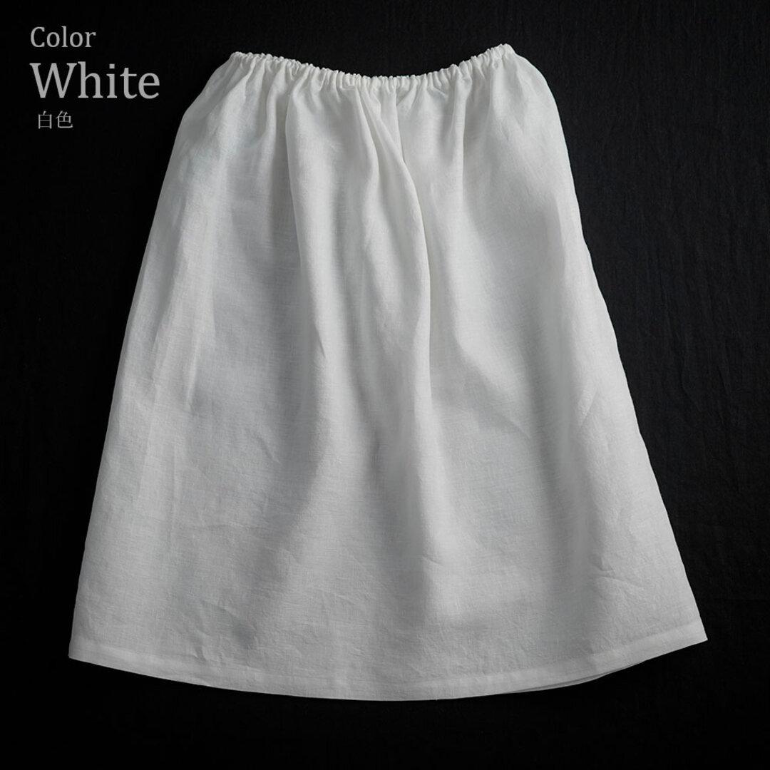 雅亜麻 Linen ロングペチスカート 膝丈 インナーにも / 白色 p002b-wht
