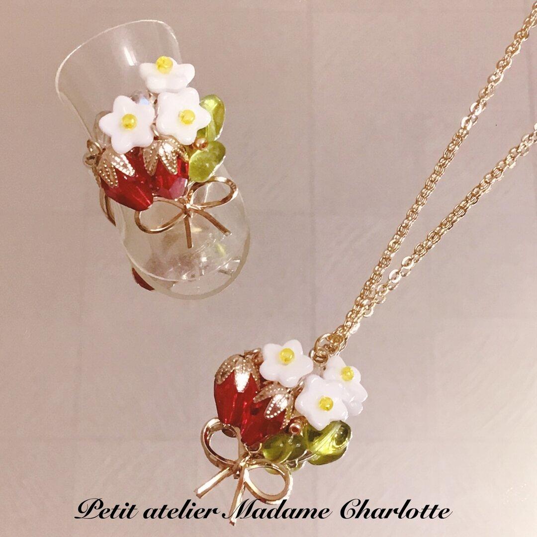 《☆NEW☆》『ブーケ・ド・フレーズ〈いちごの花束 ネックレス&リングセット〉』