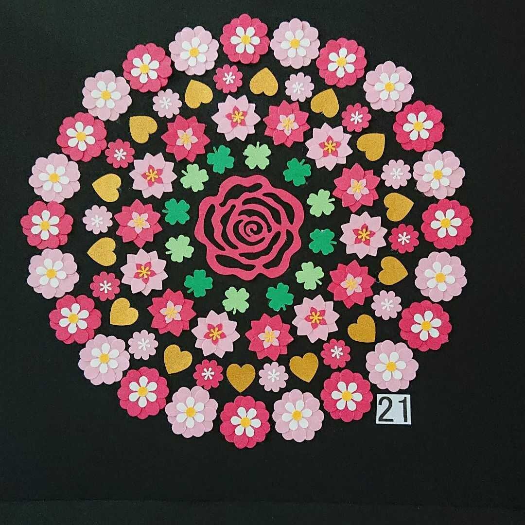 クラフトパンチ お花(21)
