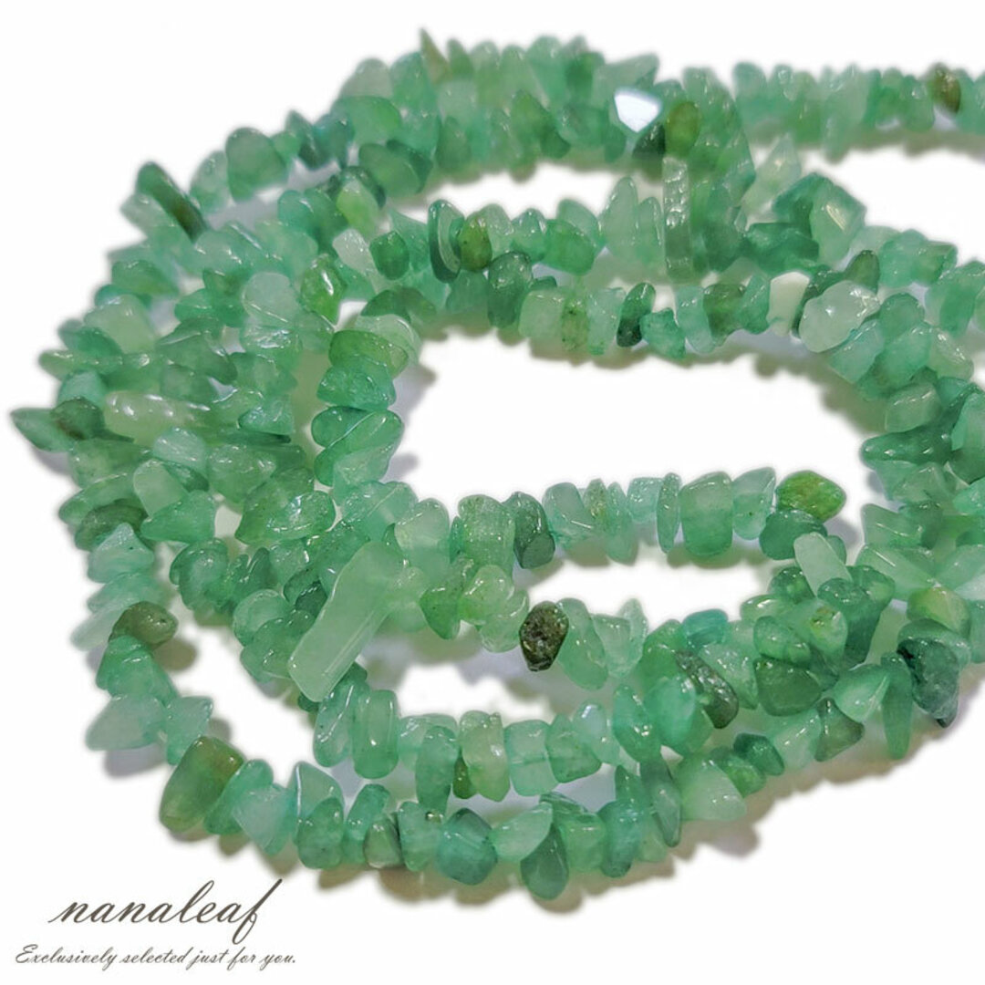 【8g】天然石 グリーンアベンチュリン さざれ石 3-5mm ◇ グリーン 緑 アベンチュリン BST00043B