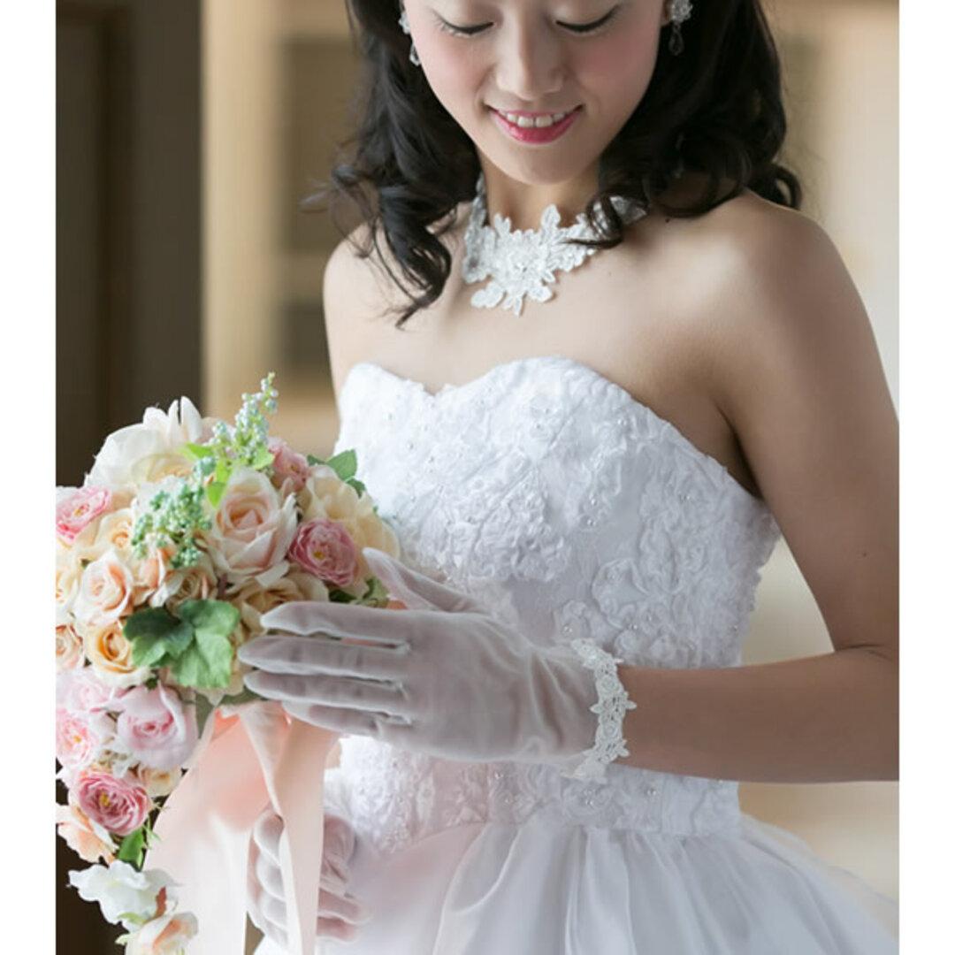 オーガンジーグローブ ショートグローブ【ルナ】結婚式