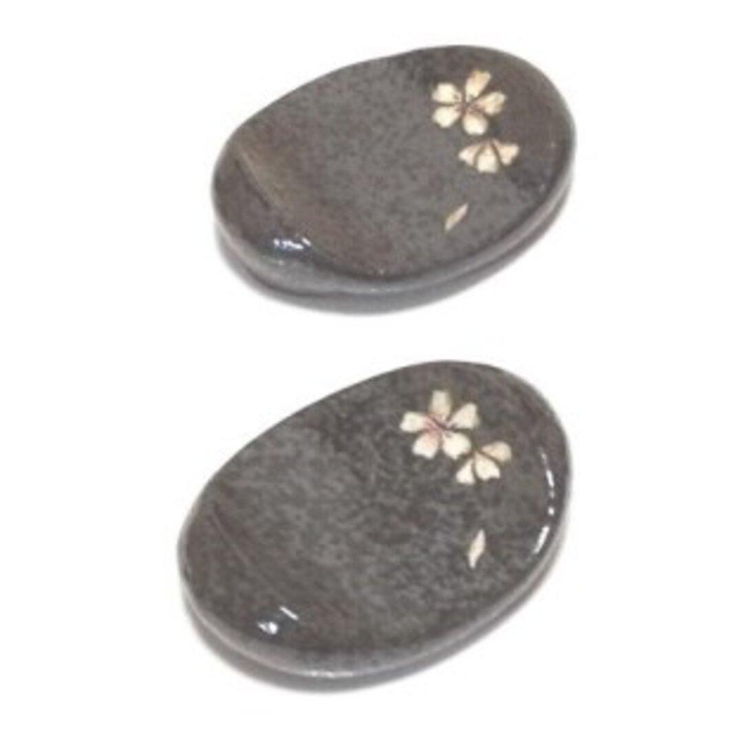 箸置き(桜:薩摩焼)2個・・・数量限定特別価格